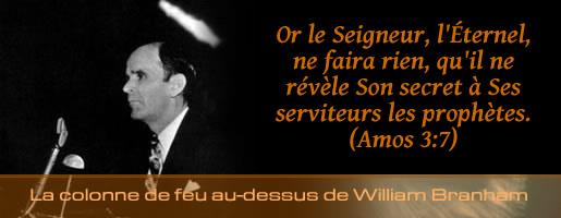 WILLIAM MARRION LES TÉLÉCHARGER BRANHAM DE PRÉDICATIONS
